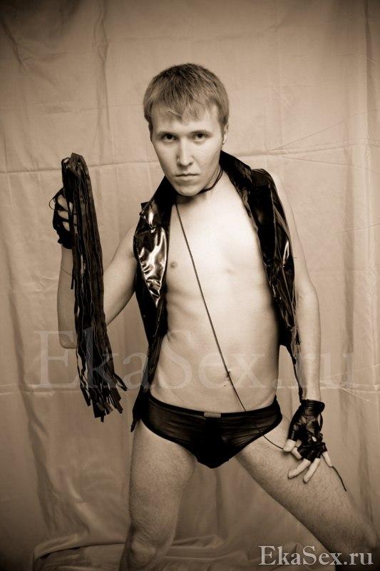 фото проститутки Маэстро из города Екатеринбург
