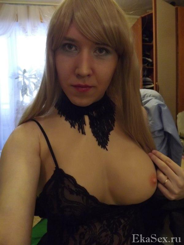 фото проститутки травести Элен из города Екатеринбург