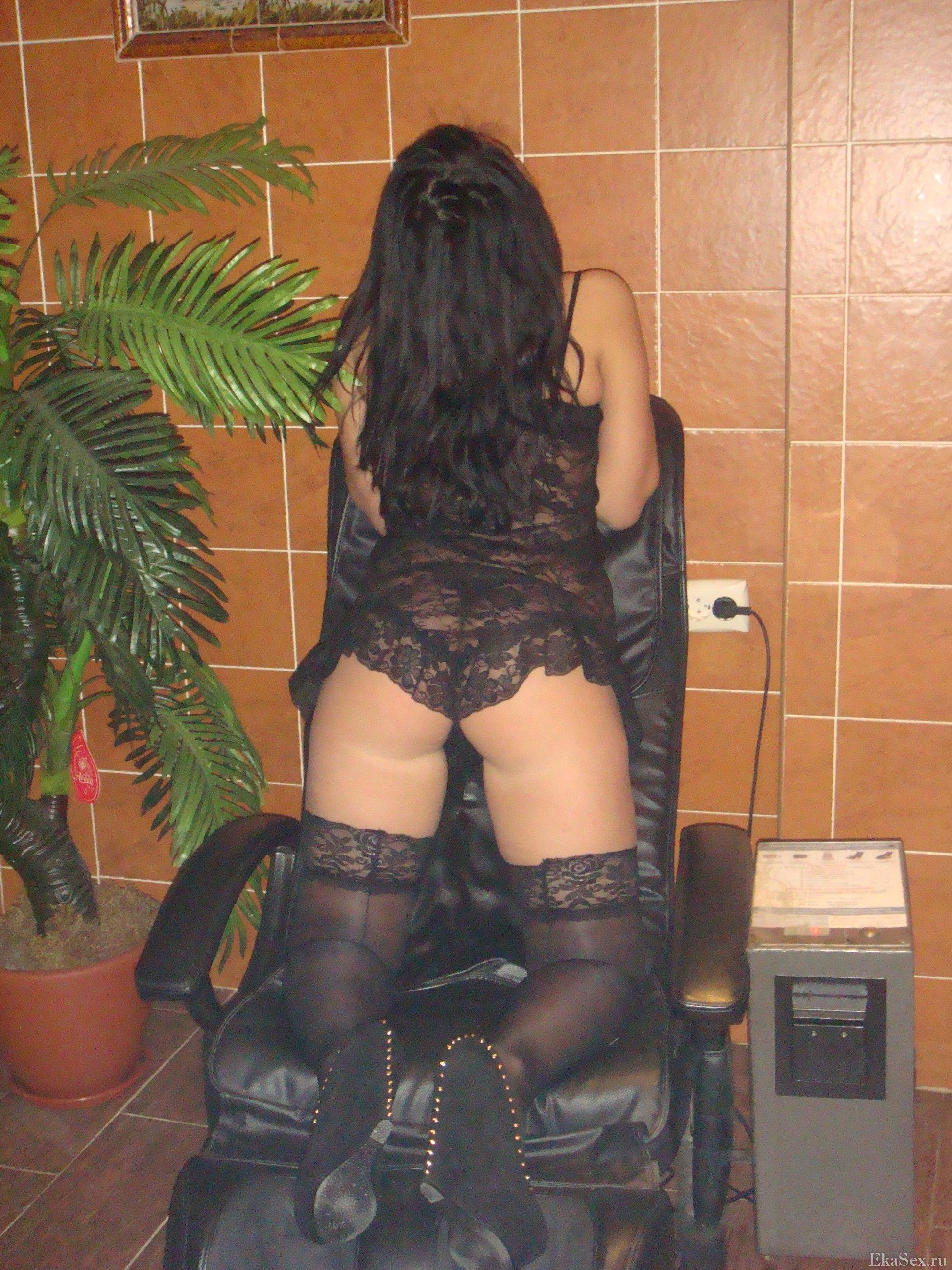 фото проститутки мариша из города Екатеринбург