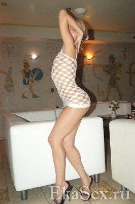 фото проститутки ВСЕ ВИДЫ УСЛУГ! БЫСТРО И НАДЕЖНО!!! из города Екатеринбург