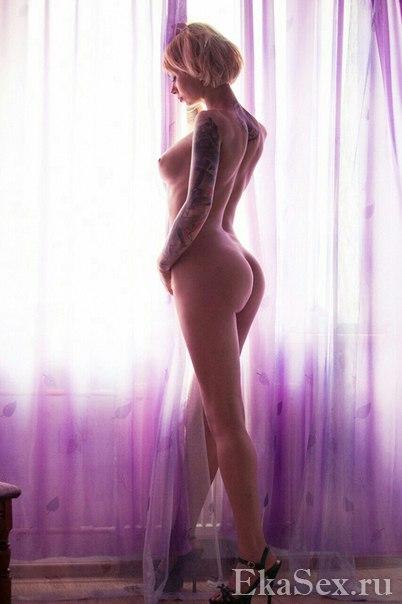 фото проститутки Лиля из города Екатеринбург