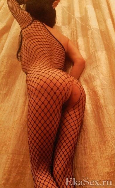 фото проститутки Арина из города Екатеринбург