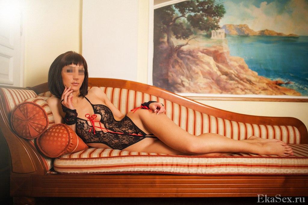 фото проститутки Карина VIP из города Екатеринбург