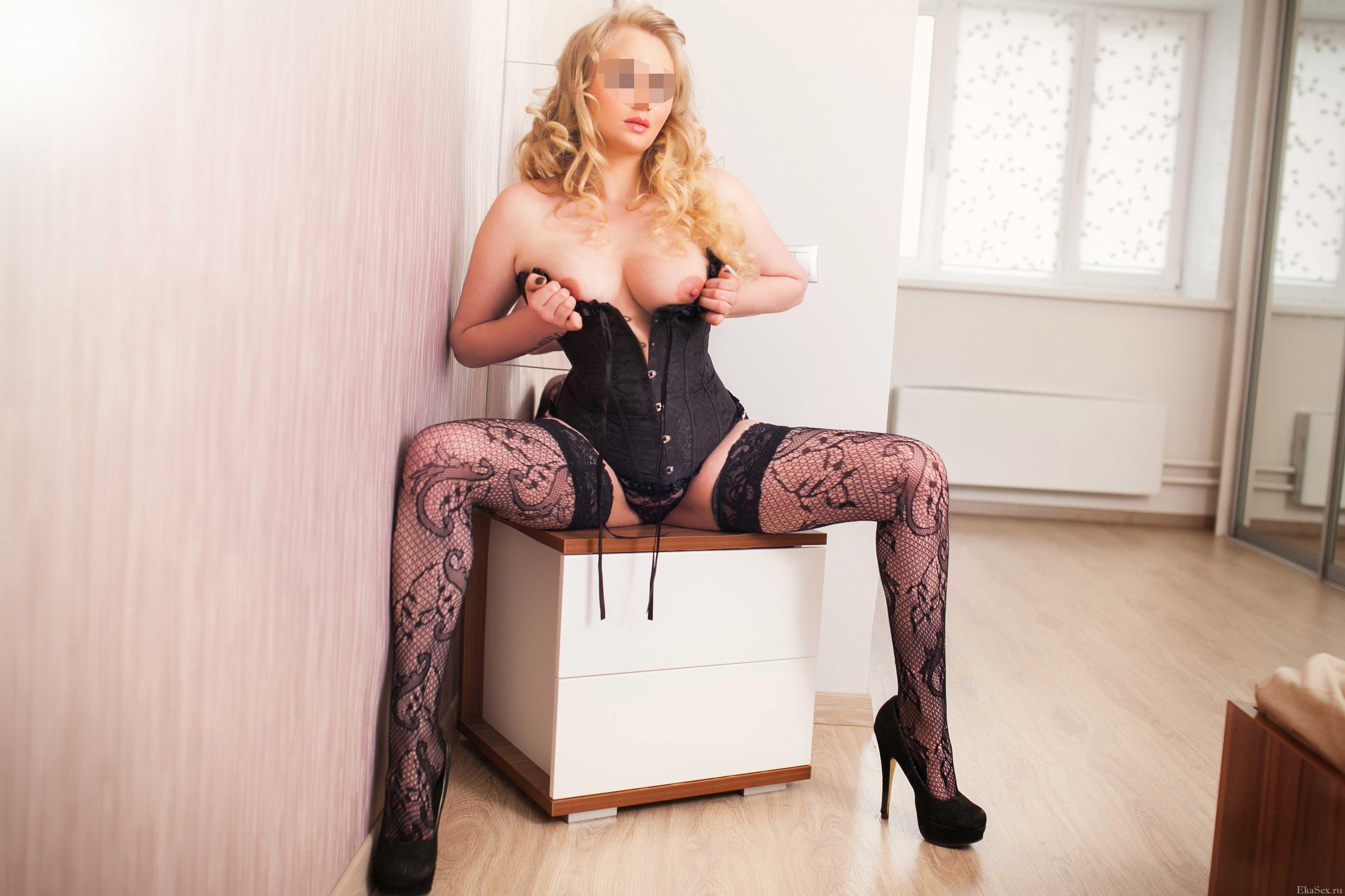 фото проститутки Лина из города Екатеринбург