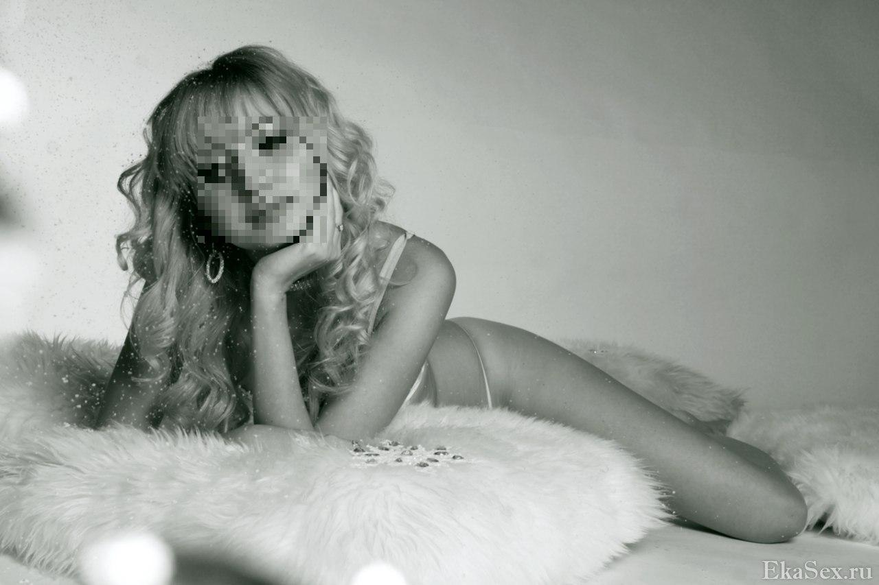 фото проститутки Пара Евгений и Лика из города Екатеринбург