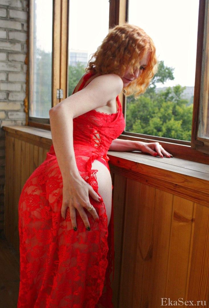 фото проститутки Оля из города Екатеринбург
