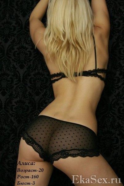 фото проститутки Мужской салон Ловелас из города Екатеринбург