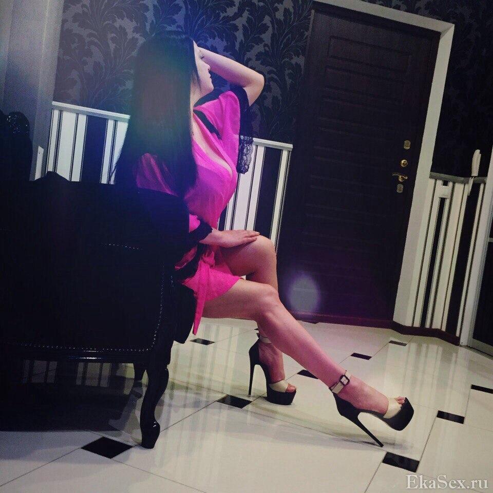 фото проститутки Элен из города Екатеринбург