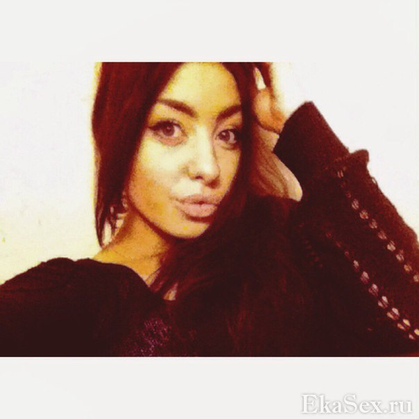 фото проститутки Катерина из города Екатеринбург