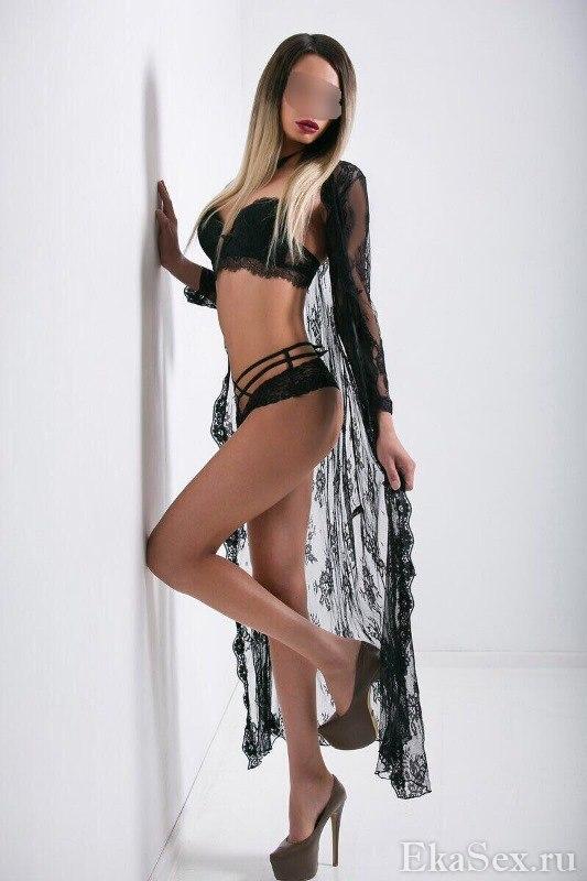 фото проститутки Транс-леди Лёля из города Екатеринбург