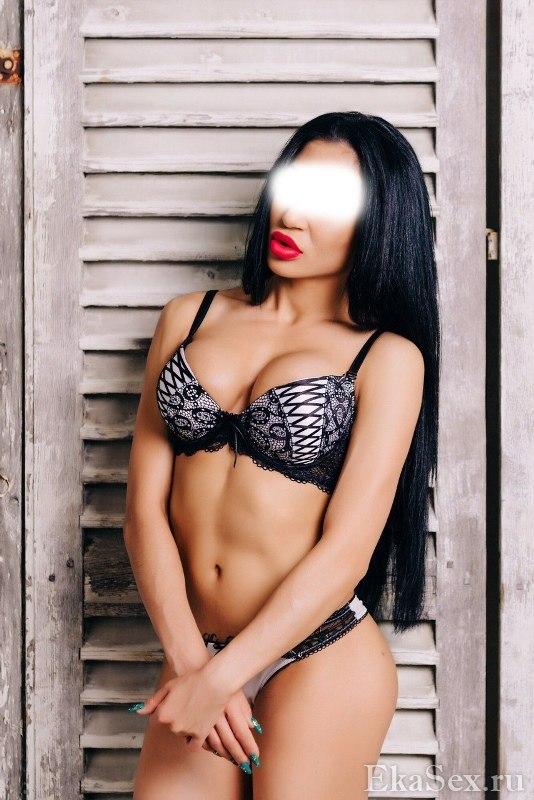 фото проститутки Жасмин из города Екатеринбург