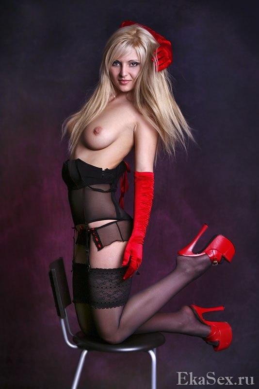 фото проститутки Лида из города Екатеринбург