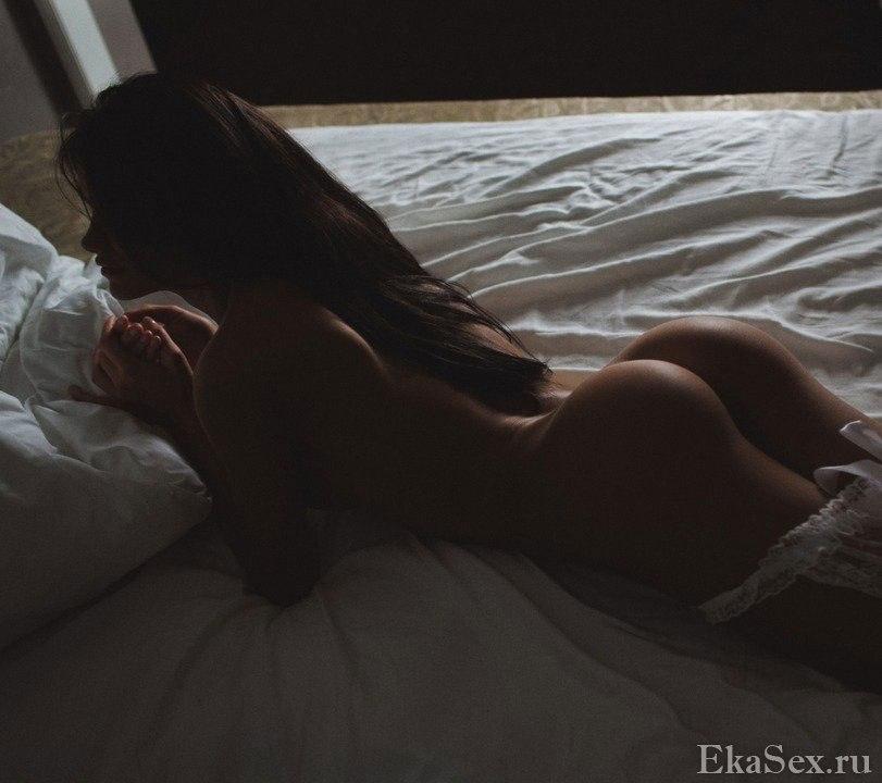 фото проститутки Джуди (Агентство) из города Екатеринбург