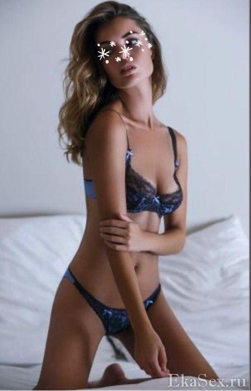 фото проститутки Настенька VIP из города Екатеринбург
