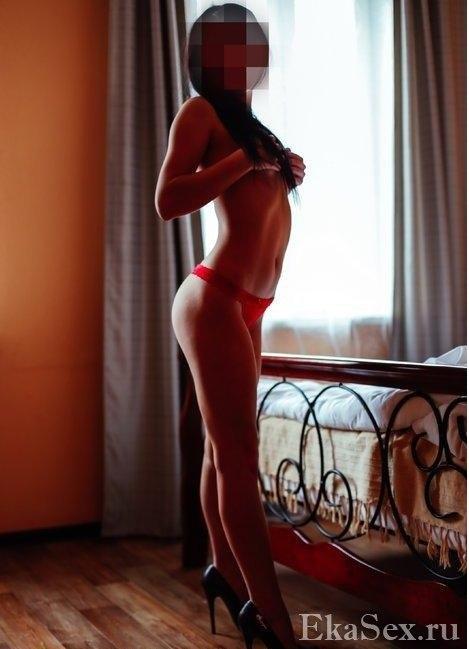 фото проститутки Алина из города Екатеринбург