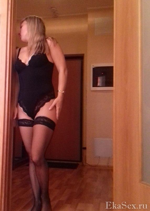 фото проститутки Марина из города Екатеринбург