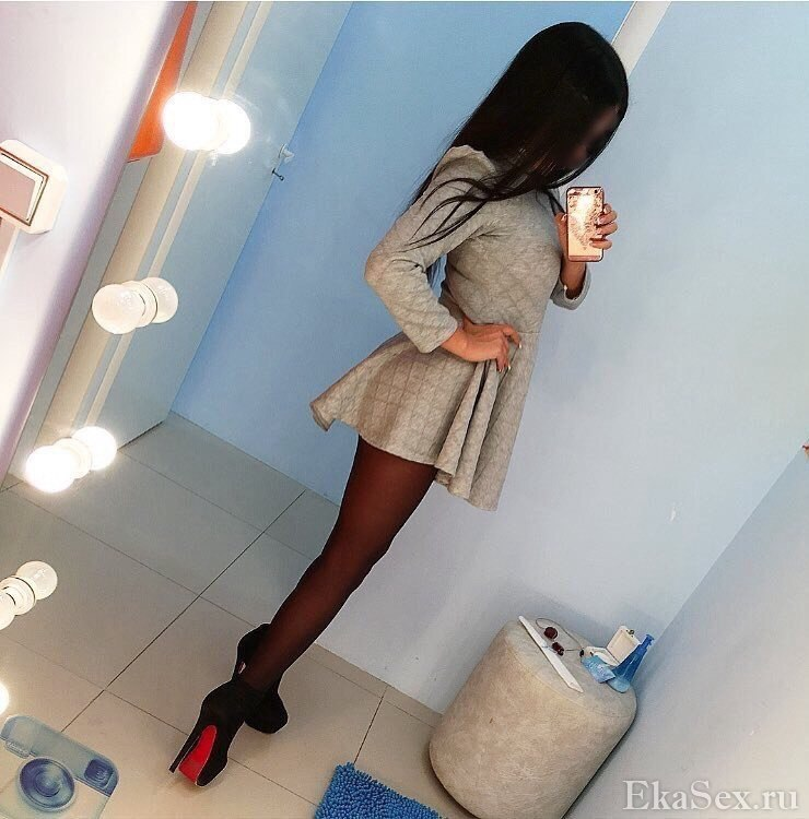 фото проститутки Нюша из города Екатеринбург