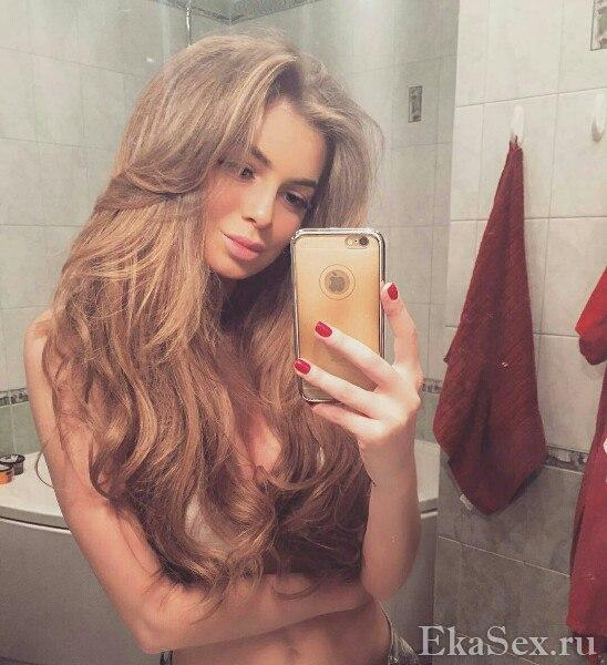 фото проститутки Олеся из города Екатеринбург