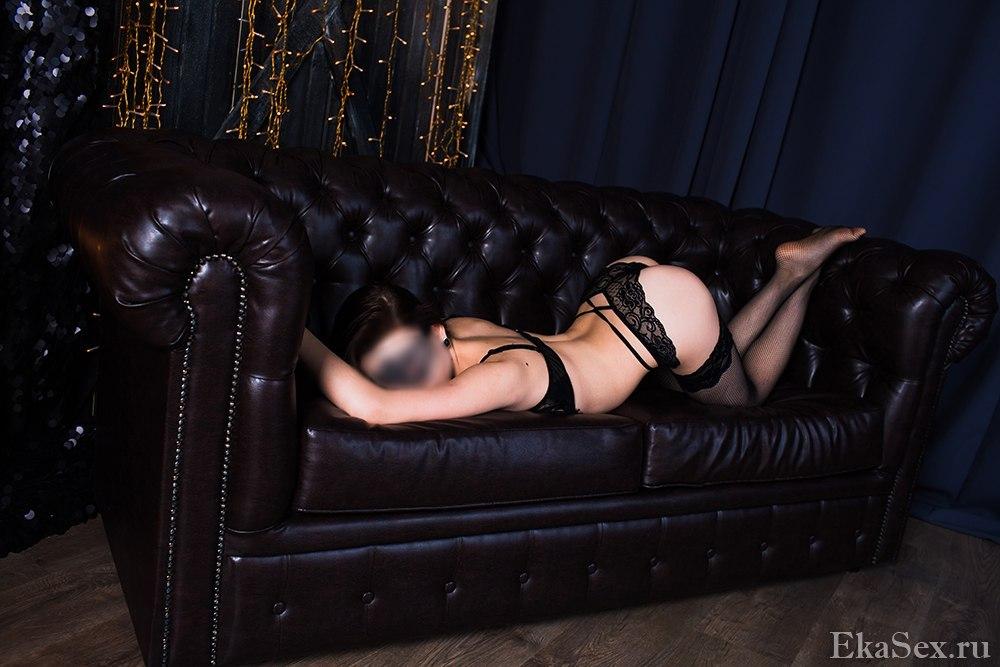 фото проститутки Грация из города Екатеринбург