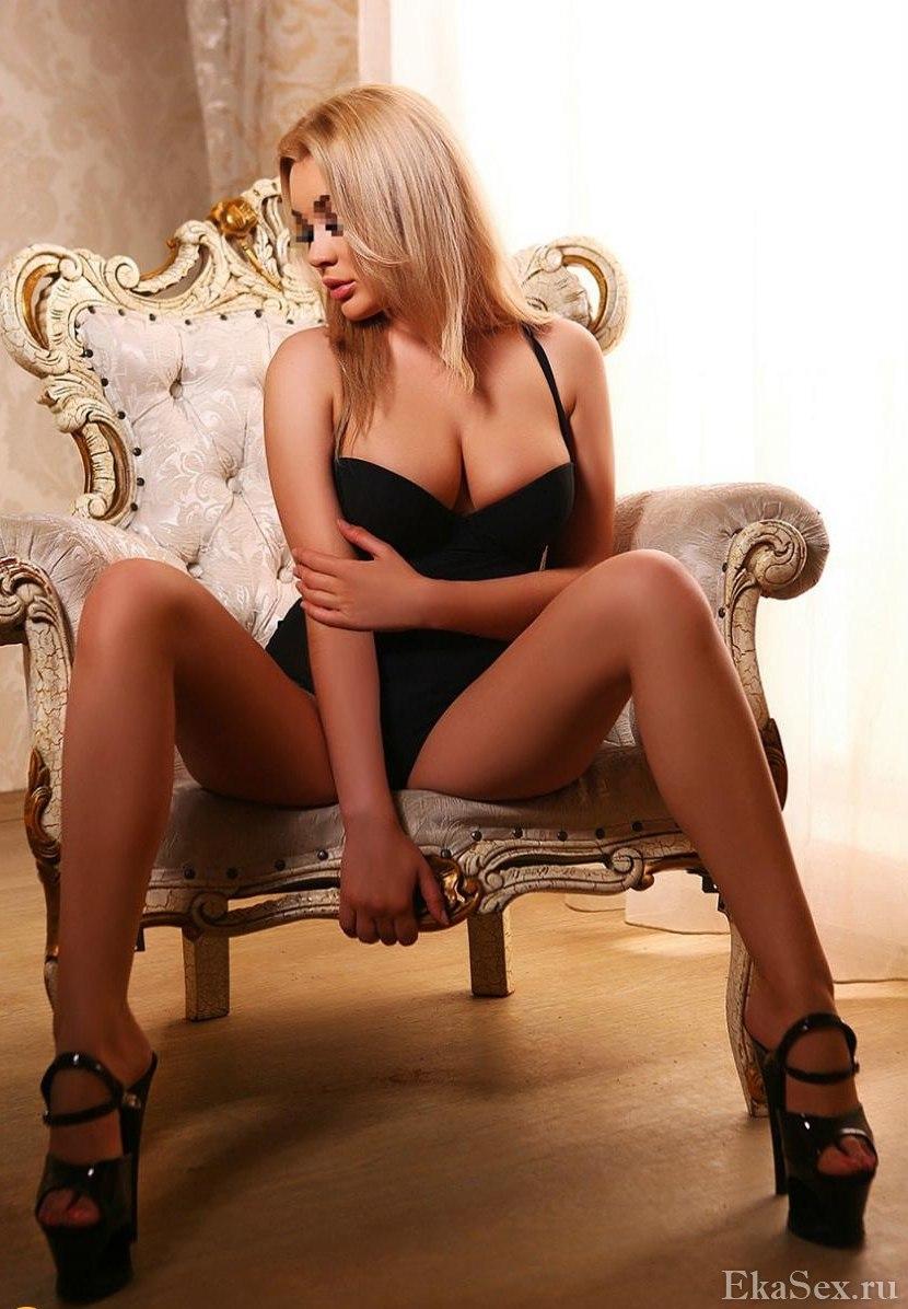 фото проститутки Маришка из города Екатеринбург