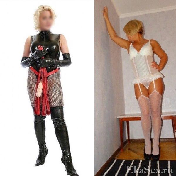 фото проститутки Алиса Госпожа из города Екатеринбург
