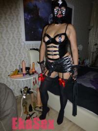 фото проститутки Госпожа из города Екатеринбург