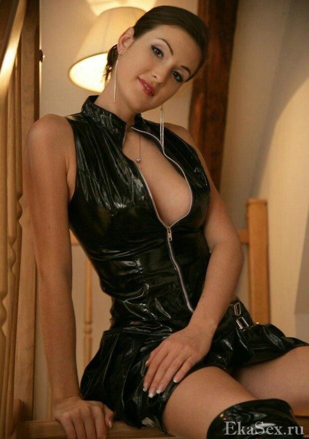 фото проститутки Анна Сергеевна из города Екатеринбург