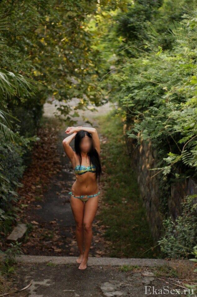 фото проститутки Вероника из города Екатеринбург