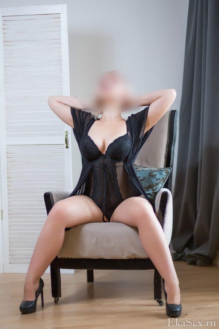 фото проститутки Элис из города Екатеринбург