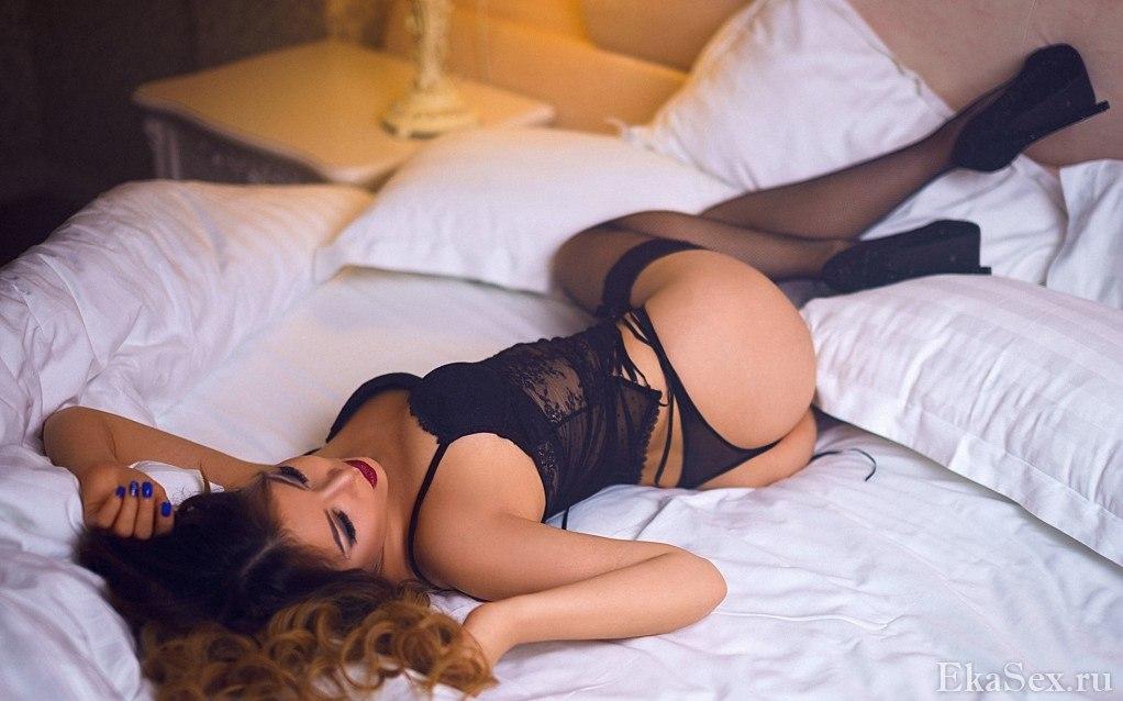 фото проститутки Майдина из города Екатеринбург
