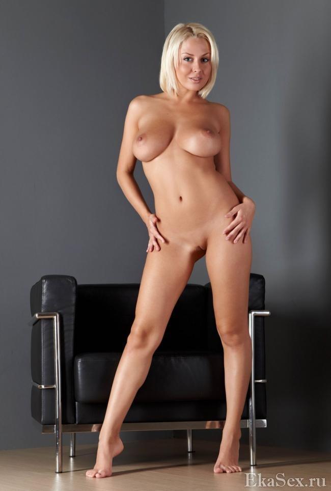 фото проститутки Инга из города Екатеринбург