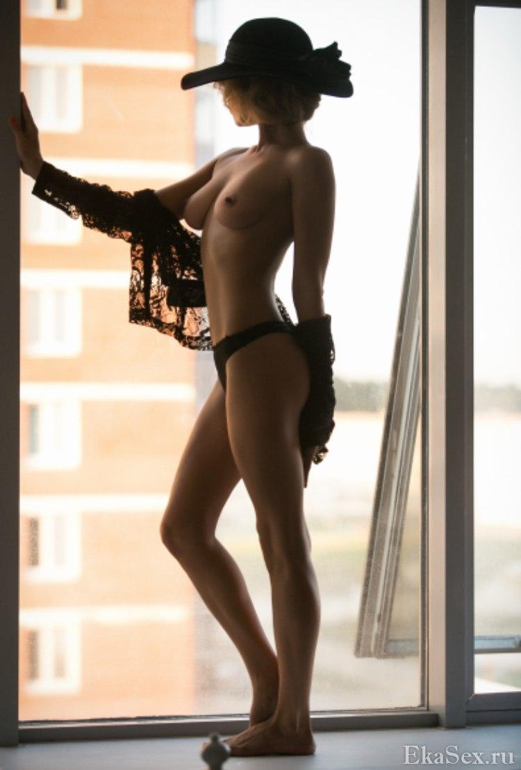 фото проститутки Тая из города Екатеринбург