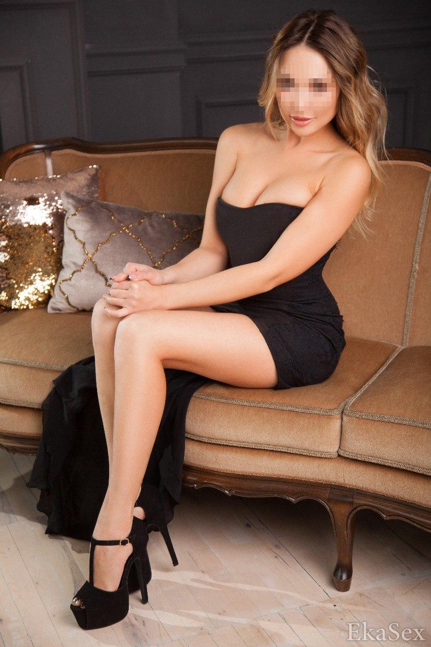 фото проститутки Евгения из города Екатеринбург