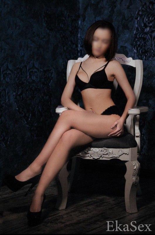 фото проститутки Соня из города Екатеринбург