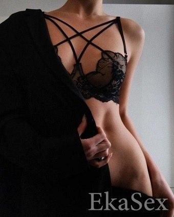 фото проститутки РИТА 42 из города Екатеринбург