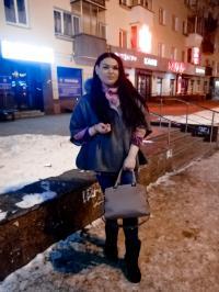 фото проститутки Микайла из города Екатеринбург