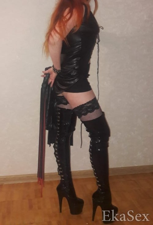 фото проститутки Milena из города Екатеринбург
