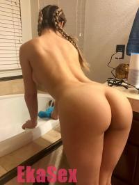 фото проститутки Женечка из города Екатеринбург