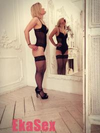 фото проститутки Светлана из города Екатеринбург