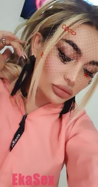 фото проститутки Адель из города Екатеринбург