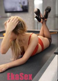 фото проститутки Наташа из города Екатеринбург