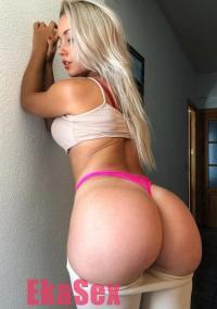 фото проститутки Варя из города Екатеринбург
