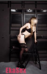 фото проститутки Каролина из города Екатеринбург