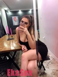 фото проститутки Бонита из города Екатеринбург