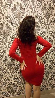 фото проститутки Василина из города Екатеринбург