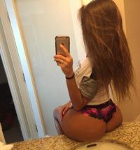 фото проститутки Лада из города Екатеринбург