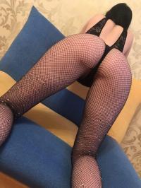 фото проститутки Амелия из города Екатеринбург